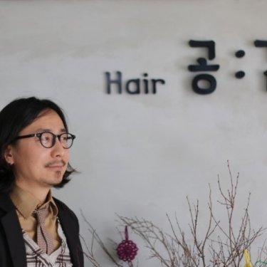 헤어공감 부원장 송지안