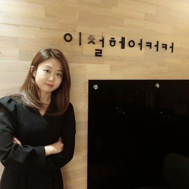 이철헤어커커 고덕점 부원장 미리