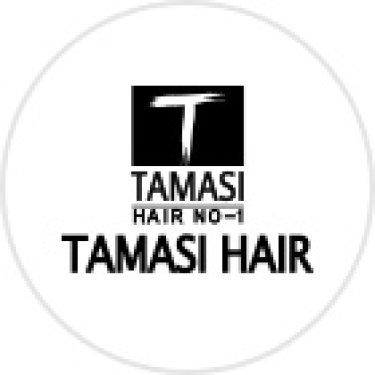 타마시헤어