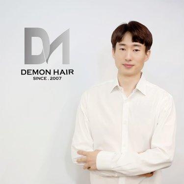 데몬헤어 홍대점 부원장 도리
