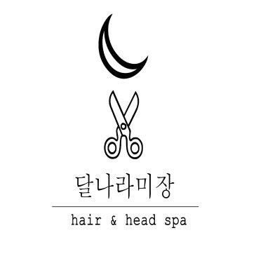 달나라미장 강남대역점 원장 달